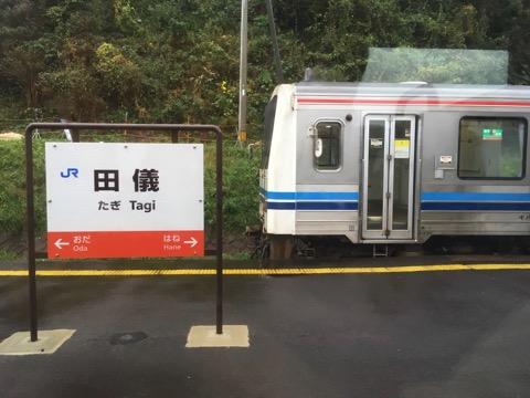 田儀駅.jpg